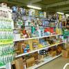 shop7.JPG