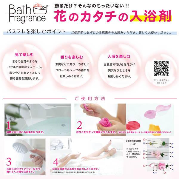 bathfragrance.jpg