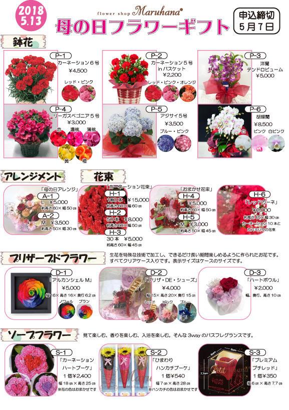 http://www.maruhana.biz/flower/images/da392f3b88869f99fd84cf89a329ebcb3de2a7f2.jpg