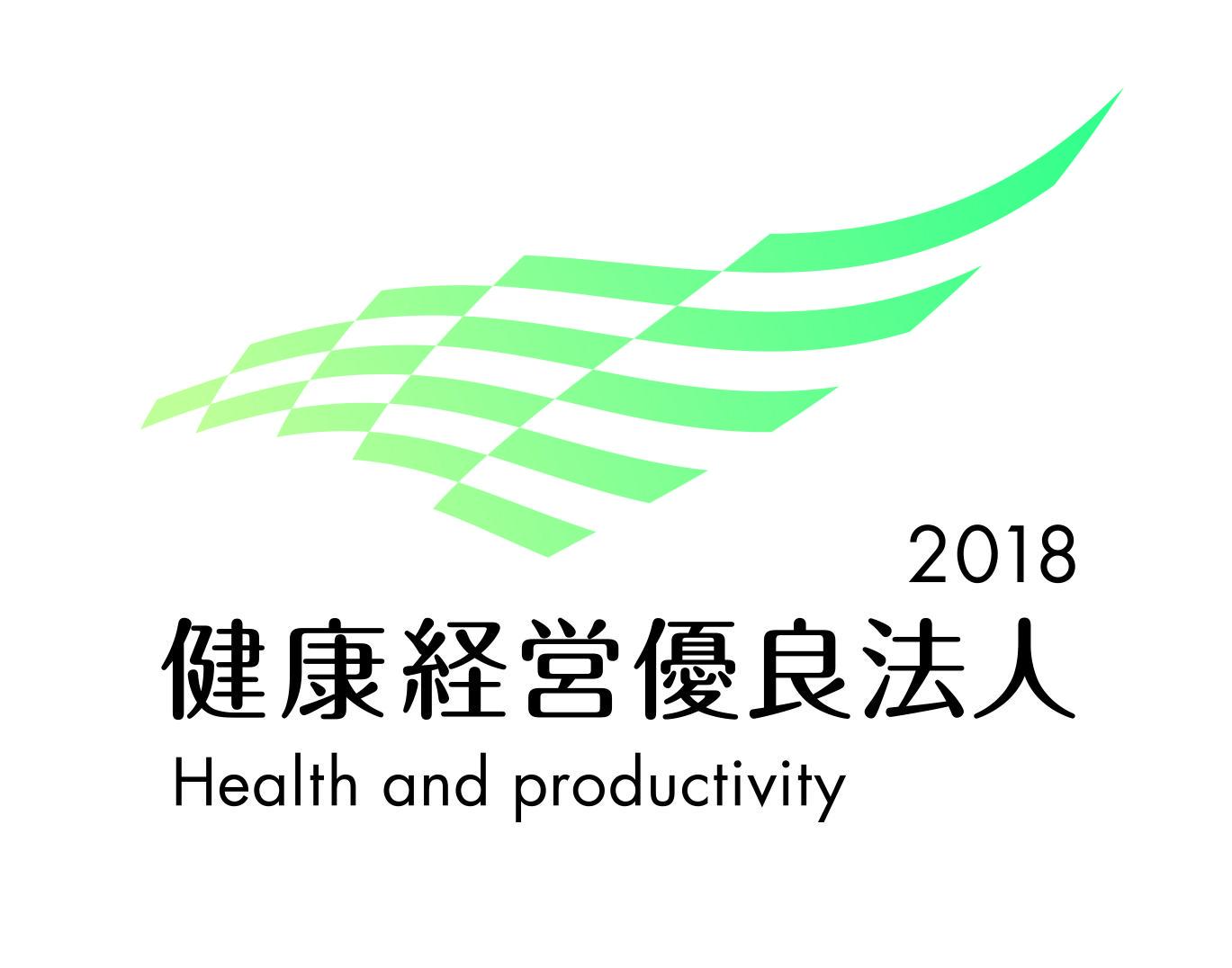 kenkou logo2018.jpg