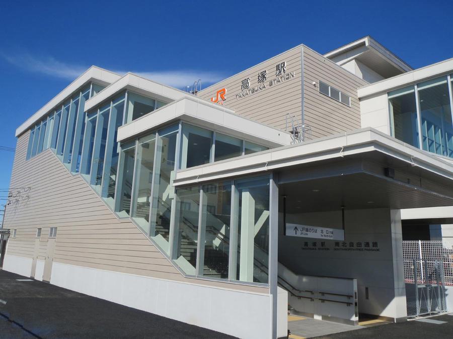 JR高塚駅