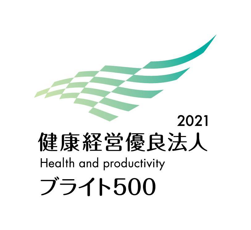 yuryo2021_bright500_4c_tate.jpg