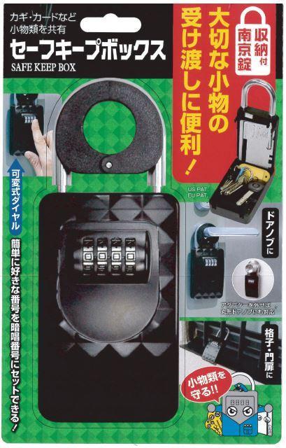 M8397001.JPG