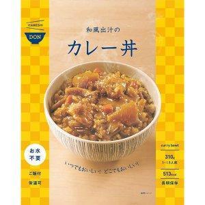 カレー丼.jpg