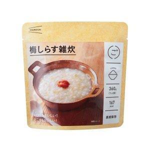 梅しらす雑炊.jpg