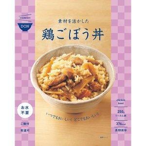 鶏ごぼう丼.jpg