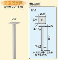 p0010260.jpg