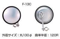 p0010802.jpg