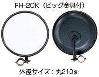 p0010821.jpg
